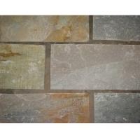 重庆文化石-黄木纹板岩系列