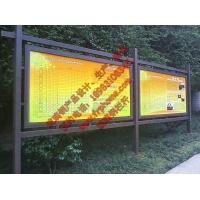 重庆玻璃钢广告牌