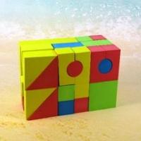 斯尔福EVA玩具大块泡沫积木48块