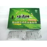 湖北武汉室内空气净化-高效活性炭吸附剂/除甲醛、苯、氨及异味