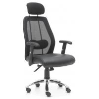 重庆办公家具厂家|中班椅|现代办公椅|13883260360