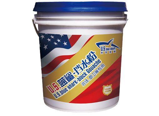 美国蓝鲨--挡水粉