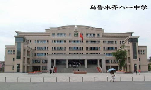 献县 第 一 中学 荣成 市 第 二十一 中学 天津 市 ...