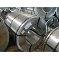 马钢彩钢卷库存销售0.5/0.6的价格