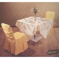 HX-047方桌布|陕西西安晨曦布艺 窗帘