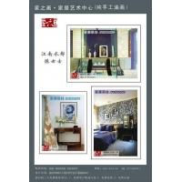 福州星级酒店软装配画设计 高档国画订制 福州人物肖像制作