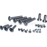 不锈钢机械螺钉款式多样欢迎咨询价格