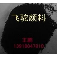 不污染无飞尘碳黑K180 环保碳黑 颗粒色素炭黑
