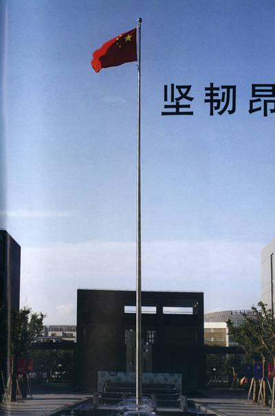 南京旗杆|南京联润铁艺