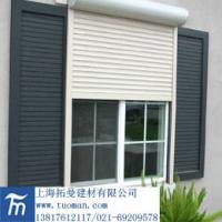 电动卷帘门窗安装技术要求