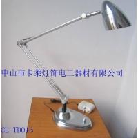 国家专利产品-LED护眼台灯