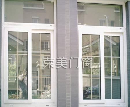南京断桥铝门窗-断桥隔热窗-南京大喜娱乐国际-1