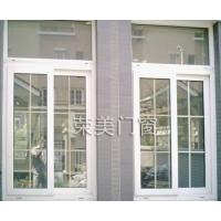 南京断桥铝门窗-断桥隔热窗-南京荣美门窗-1