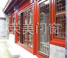 南京木包铝门窗-南京大喜娱乐国际-10