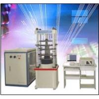 NYAW微机控制电液伺服耐久压力试验机