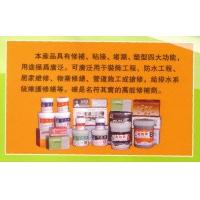 塑钢土 超强塑钢修补剂,双组份反应型高分子材料