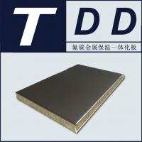 TDD氟碳金属漆保温一体板(火山灰)