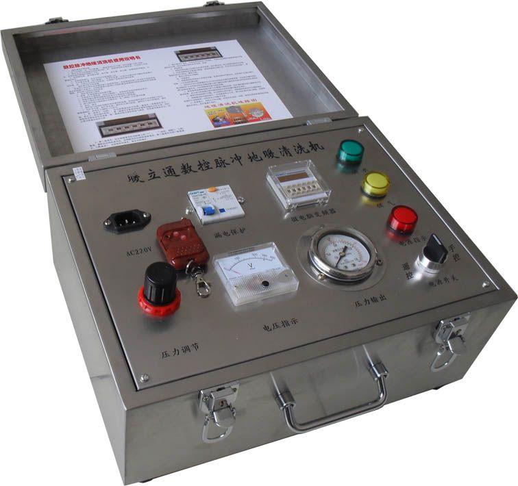 便携式高压清洗机,自吸式高压清洗机