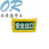 BXE8400 防爆标志灯 乐清海洋王