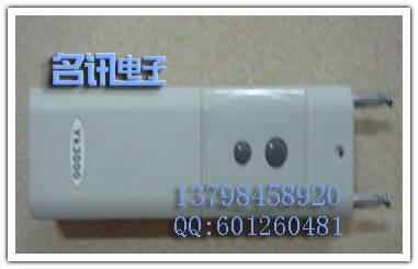双频汽车遥控干扰器