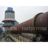 环保型石灰窑设备/建材石灰窑/节能石灰窑价格