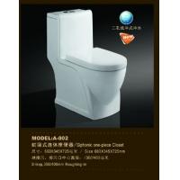 广东座便生产厂家OEM马桶802
