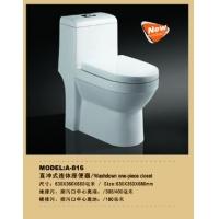 潮州生产厂家贴牌生产座便器816