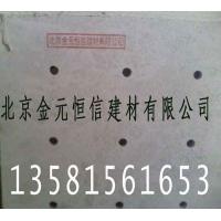FC穿孔吸音板,硅酸钙吸音板,硅酸钙穿孔板