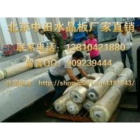 北京中田水晶板有限公司厂家直销联系电话13810421880