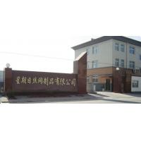 安平县星期日丝网制品有限公司