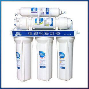 福州沁园净水器UF1,5级超滤净水器,实用不需电