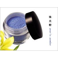 广东可彩珠光颜料有限公司