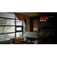 MQ 180幕墙门窗