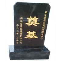 南京石材刻字雕刻-南京万佛石材-奠基