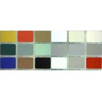 台湾吉祥塑铝板(铝塑板)-AD优多丽塑铝复合板