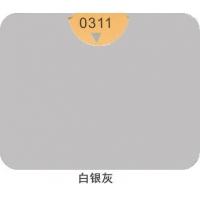 南京塑铝板-台湾吉祥塑铝板(铝塑板)-白银灰