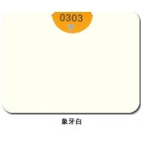 南京铝塑板-台湾吉祥铝塑板(铝塑板)-象牙白