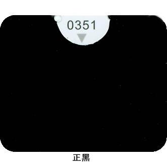 台湾吉祥塑铝板(铝塑板)-正黑