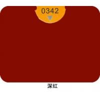 南京塑铝板-台湾吉祥铝塑板(铝塑板)-深红