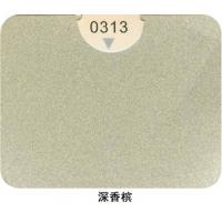 南京塑铝板-台湾吉祥铝塑板(铝塑板)-深香槟