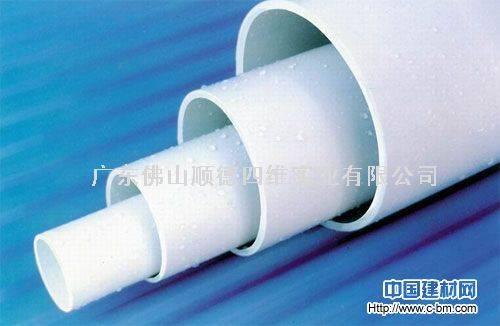 PVC-U 排水管材管件 -PVC U 排水管材管件