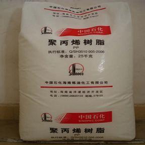 聚丙烯TH54I、TH54K、TH54M、TH74I、TH7-- 塑膠