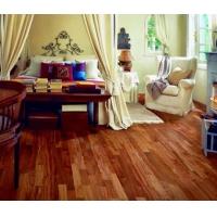 圣象美国黑胡桃木地板