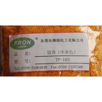 FRON 牌 钛黄(对应日本42-118A)