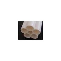 供应优质五孔梅花管 高品质HDPE梅花穿线管