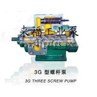 泵业巨子来福供应锅炉专用齿轮泵|不锈钢高温齿轮泵|焦油齿轮泵