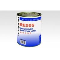 防水  加固  建筑植胫胶(RE505)