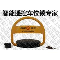 180°防水型智能遙控車位鎖SJ-TOPAN-DG北京