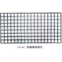 供应地暖网片 地暖铁丝网 钢丝网 地热网片