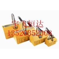 永磁起重器超强力磁力吊100KG-5000KG